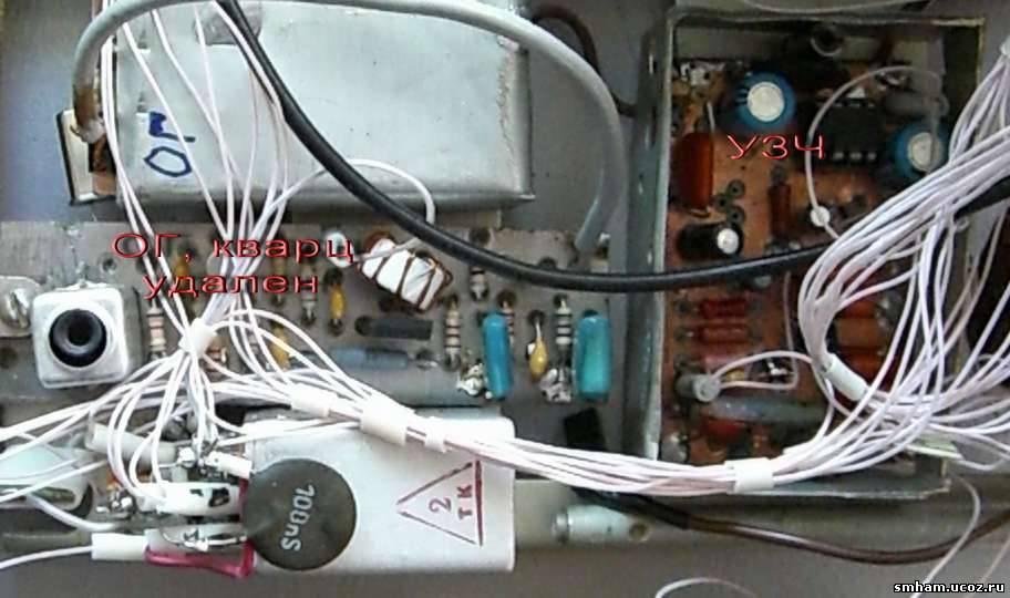 Опорный генератор (рис.6,