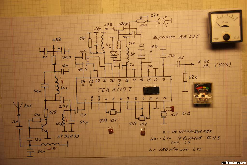 Электрическая схема тюнера