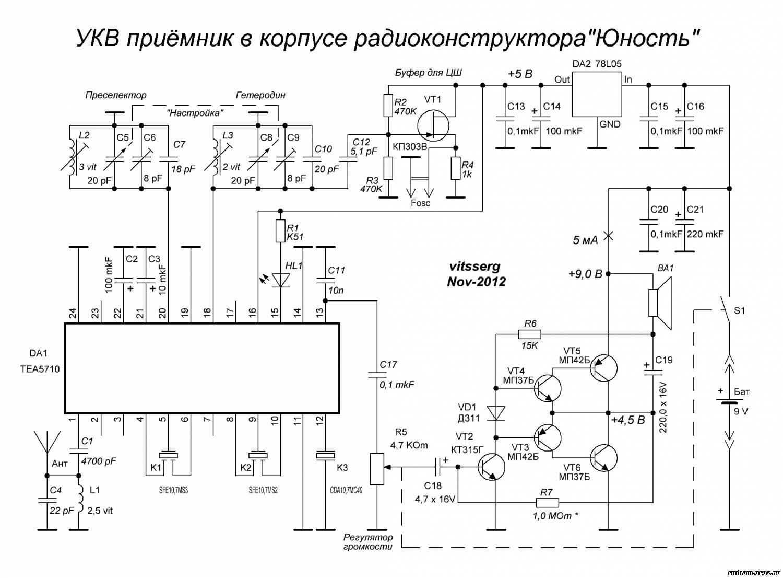 Схема приемника. Подборка простых схем приемников УКВ 10